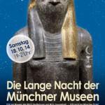 Plakat: Münchner Kultur GmbH